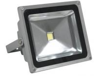 GD-LED-TG-20W