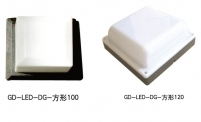 GD-LED-DG-方形